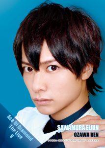dia_tokuten_blomide_kyoutu1
