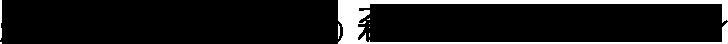 2019.9.14(土)~15(日) 森ノ宮ピロティホール